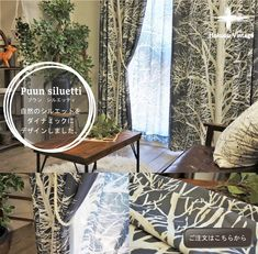 Oversized Mirror, Furniture, Vintage, Home Decor, Decoration Home, Room Decor, Home Furnishings, Vintage Comics, Home Interior Design