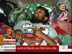 BD Today News Live Morning 5 March 2017 Bangladesh Live TV News Today