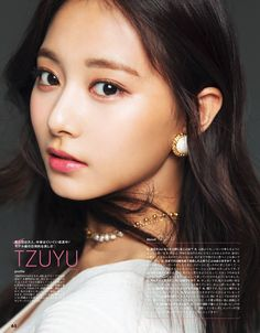 "TWICE ""CanCam"" Japan Magazine July 2018 #Tzuyu"