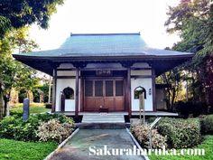 The Singapore Prayer Temple @ The Japanese Cemetery Park {日本人墓地公園} #singapore #places #thingstodo #sgmemory