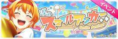 メディアツイート: バンドリ! ガールズバンドパーティ!(@bang_dream_gbp)さん   Twitter Gaming Banner, Game Logo, Banner Design, Games, Logos, Anime, Fictional Characters, Twitter, Logo
