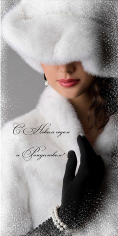 All Things Stylish And Furry Fabulous Furs, Mink Fur, Keep Warm, Different Styles, Winter Hats, Stylish, Beauty, Fashion, Moda