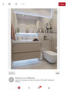 Guest toilet for interior design in Sochi, … - bathroom decoration Bathroom Design Small, Bathroom Layout, Bathroom Interior Design, Modern Bathroom, Light Bathroom, Bathroom Ideas, Bathroom Toilets, Bathroom Renos, Bad Inspiration