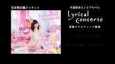 "Nakuro's Blog: Ayana Taketatsu ""Lyrical Concerto"" Audio Review"