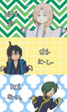 akasuki no yona (kinishinai means <i don't care>)