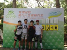 Our colleagues at Oxfam Trailwalker Hong Kong 2013