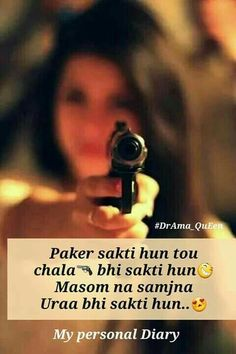 hahaha this remembers me of phopo jani .agar mujh per aik qatal maaf hota to me tume qatal karti Maya Quotes, Desi Quotes, Crazy Quotes, Girly Quotes, Love Quotes, Funny Quotes, Attitude Quotes For Girls, Girl Attitude, Positive Attitude