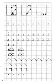 Graph Paper Art, Writing Words, Math Worksheets, Christmas Crafts For Kids, Summer Activities, Diy For Kids, Grid, Writing, Names