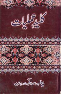 Books pdf hindi old