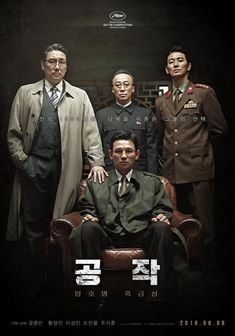Watch The Spy Gone North : Summary Movies South Korea, An Agent Of The National Intelligence Service Is Sent To Beijing With The. 2018 Movies, Hd Movies, Movies Online, Movie Tv, Korean Drama Movies, Korean Actors, Korean Dramas, Lee Sung Min, Netflix