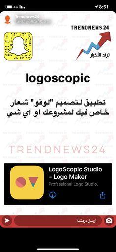 Studio Logo, Professional Logo, Logo Maker, Chess, App, Website, Gingham, Apps