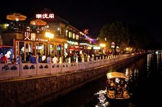 Houhai District, Beijing