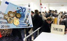 ΚΟΝΤΑ ΣΑΣ: Όλες οι ΣΑΡΩΤΙΚΕΣ αλλαγές σε ασφαλιστικό και συντα... Euro, Blog, Cyprus News, Funny, Jars, Blogging, Ha Ha, Hilarious