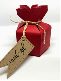 הדרכה לקופסת רימון Gift Wrapping, Gifts, Diy, Gift Wrapping Paper, Presents, Bricolage, Wrapping Gifts, Diys, Gift Packaging