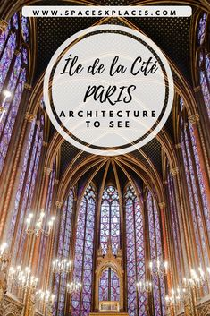 L'Île de la Cité is the very heart of Paris, in the middle of the Seine. Most of the tourists simply point at Notre-Dame Cathedral – which don't get me wrong, it's beautiful! – but there's more to see in terms of architecture.