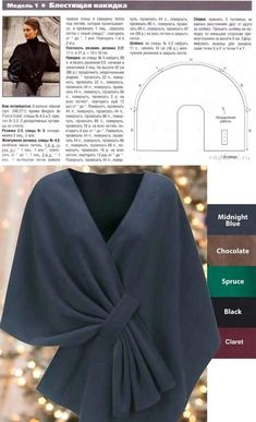Wrap Pattern Pattern Cutting No Sew Cape Sewing Patterns Free Clothing Patterns Dress Patterns Short Frocks Fabric Manipulation Sewing Clothes Diy Clothing, Sewing Clothes, Clothing Patterns, Sewing Patterns, Knitting Patterns, Sewing Hacks, Sewing Tutorials, Sewing Crafts, Sewing Projects