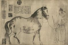 Five house painting-Li gongling's work song Song Dynasty
