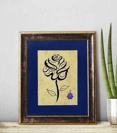 Islamic Calligraphy Wall Art, ORIGINAL Painting La ilaha illa Allah, Arabic Framed Wall Art, Muslim Gifts, Black Rose Calligraphy Art by MiniatureArtsByPinar on Etsy