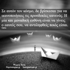 Osho, Wise Words, Philosophy, Literature, Life Quotes, Sage, Outfit, Casual, Greek Language