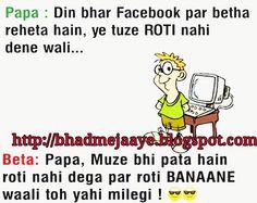 Facebook marriage matrimony!!