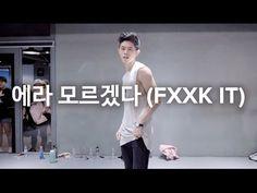 I Got You - Bebe Rexha / May J Lee Choreography - YouTube