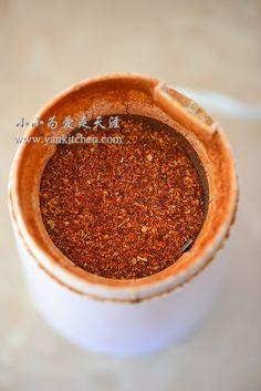 Spicy Venison Chili — Yankitchen Venison Chili, Honey Garlic Pork Chops, Spoon, Cooking Recipes, Tableware, Dinnerware, Chef Recipes, Tablewares, Spoons