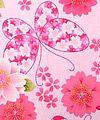 Japanese fabrics, modern Japanese floral quilt fabrics