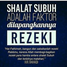 Reminder Quotes, Self Reminder, Words Quotes, Life Quotes, Islamic Inspirational Quotes, Islamic Quotes, Motivational Quotes, Sabar Quotes, Mindset Quotes Positive