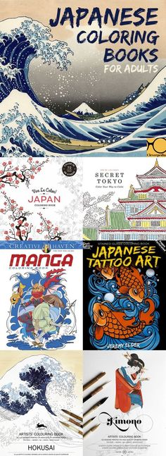These Japanese coloring books for adults are perfect for relaxing at the end of the day!