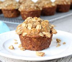 These oatmeal banana muffins are a great way to start the day.