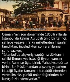 Being a Muslim means being honest. Turkey History, Long Holiday, Electronic Media, Social Media Pages, A Day In Life, Ottoman Empire, Ancient Rome, Science Education, Picture Design