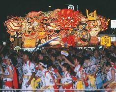 Dance in the Nebuta Festival in Aomori, Japan in August.  We went to these festivals yearly while stationed in Misawa.