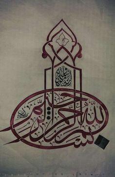 Bismillah 2