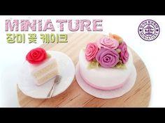 미니어쳐 장미 꽃 케이크 Miniature flower cake / 딩가의 회전목마 - YouTube