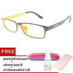 จำหน่ายขายแว่นตาและนาฬิกา#กระเป๋าแว่นตาราคาเลนส์แว่นตา progressive#เลนส์แว่นสายตามีกี่แบบ#แว่นสายตาสั้น rayban ตัดแว่นตาราคาถูกระบบออนไลน์ รีวิวลูกค้าhttp://www.ขายกรอบแว่นสายตาราคาถูก.com กรอบแว่นพร้อมเลนส์ ลดสูงสุด90% เลือกซื้อได้ที่ http://www.lazada.co.th/superopticalz/รับสมัครตัวแทนจำหน่าย แว่นตาและนาฬิกา  ไม่เสียค่าสมัคร รายได้ดี(รับจำนวนจำกัดจ้า) สอบถามข้อมูล line  : superoptical