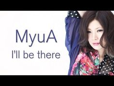 """[Official] MyuA """"I'll be there"""" Music Video (HD) - YouTube"""