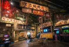 An arcade made to look like part of Kowloon Walled City