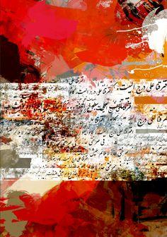 """I have a cloud"" - Artwork by: Khalid Shahin"