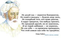 милая, давно ли ты смотрелась в зеркало,...пушкин: 6 тыс изображений найдено в Яндекс.Картинках