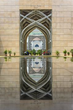 The forecourt of the Steel Mosque, Putrajaya