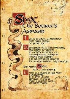 Printable Book Of Shadows Pages | Book of shadows - Charmed Fan Art (8629041) - Fanpop fanclubs