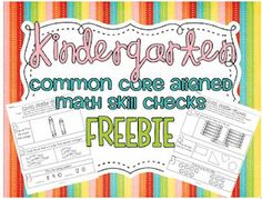 Math Skill Checks aligned to the Common Core... including a list of standards addressed! FREEBIE