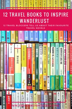 best travel books to