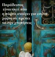 Picture Video, Inspirational Quotes, Wisdom, Greek Quotes, Words, Pictures, Painting, Wallpapers, Quotes