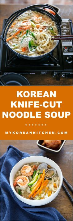 Kalguksu (Korean Knife Cut Noodle Soup). It's a perfect comfort food on a cold wintry day!   MyKoreanKitchen.com