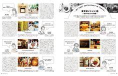 GINZA 雑誌 - Google 検索