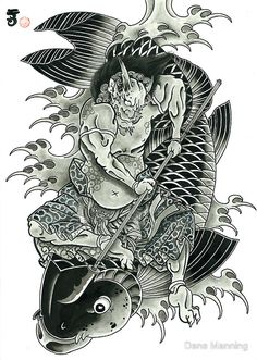"""Oni to Koi"""" Greeting Cards & Postcards by Dane Manning 