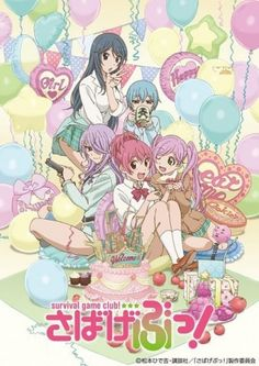 This show is sooo random, but it is quite funny and the president of the survival game club is crazy!!! :)
