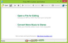 Free MP3 Cutter and Editor--バージョン 2.6.0.2993--オールフリーソフト