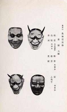 Four Japanese masks. Nishi Honganji Ōtani-ke o. 1913.